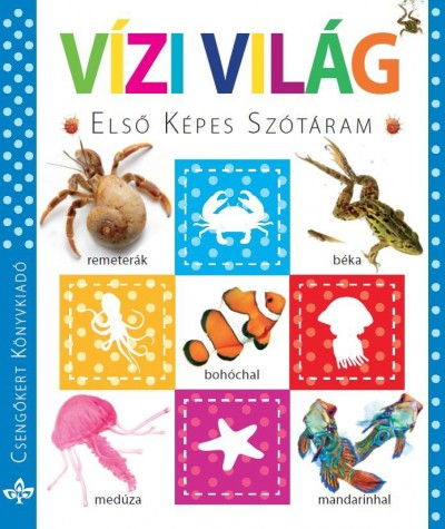 Váradi Ferenc  (Szerk.) - Vízi világ - Első képes szótáram