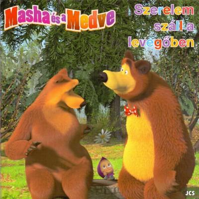 Imanova Nina - Masha és a Medve - Szerelem száll a levegőben!