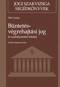 Népújság, december ( szám) | Könyvtár | Hungaricana