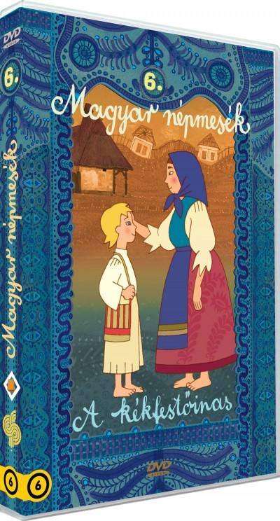 Horváth Mária - Nagy Lajos - Szabó Gyula - Magyar Népmesék 6. - A kékfestőinas - DVD