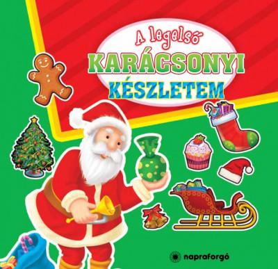 - A legelső karácsonyi készletem