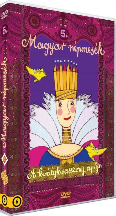 Horváth Mária - Jankovics Marcell - Nagy Lajos - Pál Nagy Balázs - Toró Annamária - Szabó Gyula - Magyar Népmesék 5. - A királykisasszony cipője - DVD