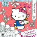- Hello Kitty - csillám színező 20x20