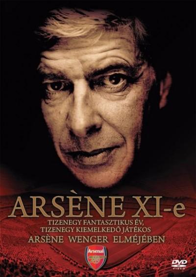 - Arséne's XI - DVD
