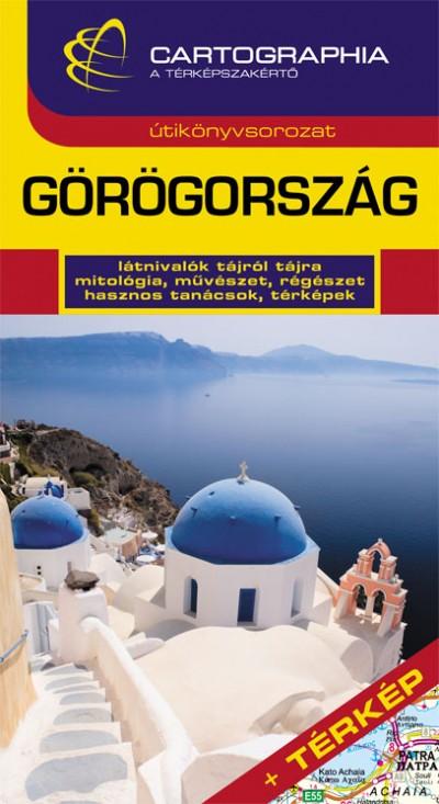 Paládi-Kovács Krisztina - Görögország útikönyv