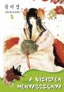 Jun Mi-Kjong - A Vízisten menyasszonya 3.