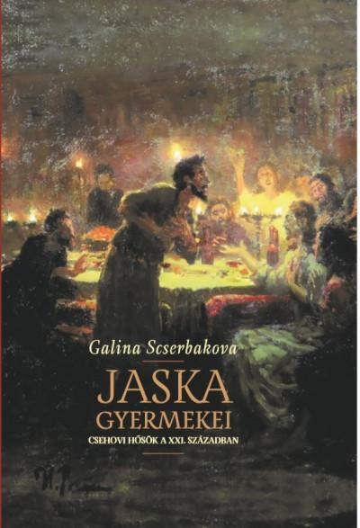 Galina Scserbakova - Jaska gyermekei