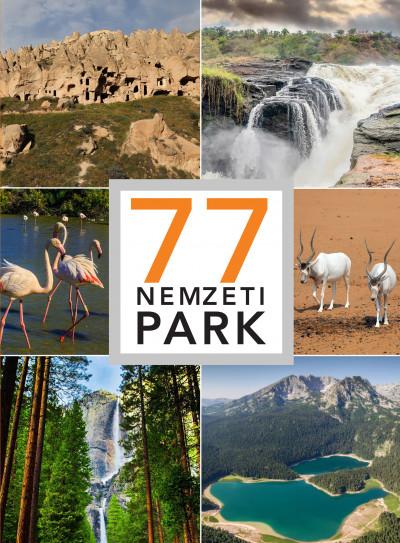 Kéri András  (Összeáll.) - 77 nemzeti park