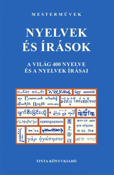 Balázsi József Attila  (Szerk.) - Nyelvek és írások