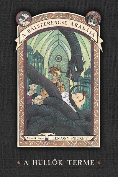 Lemony Snicket - A balszerencse áradása 2. - A hüllők terme