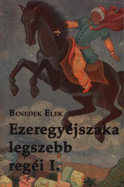 BENEDEK ELEK - EZEREGY ÉJSZAKA LEGSZEBB REGÉI I.