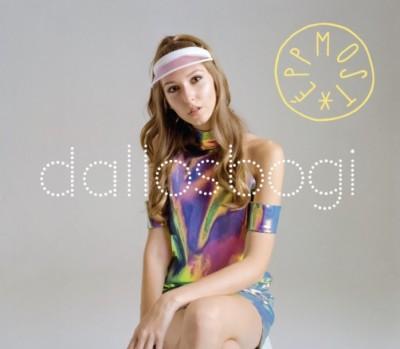 Dallos Bogi - Épp most - CD