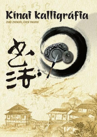 Chen Tingyou - Zhao Zhengyu  (Szerk.) - Kínai kalligráfia