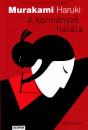 Murakami Haruki - A kormányzó halála - Második könyv