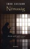 Endo Suszaku - N�mas�g